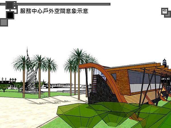 烈嶼遊艇碼頭暨渡假村規劃案_頁面_098.jpg