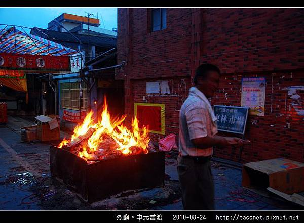 中元普渡_19.jpg