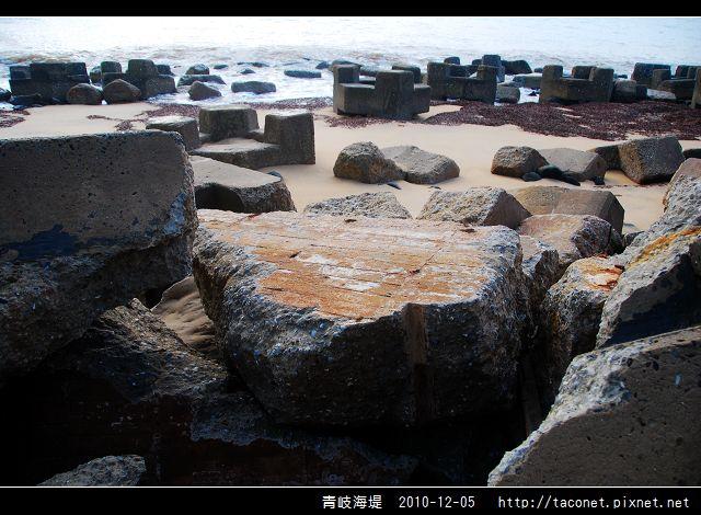 青岐海堤_16.jpg