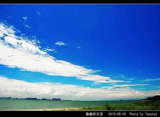 夏日。島嶼的天空_10.jpg