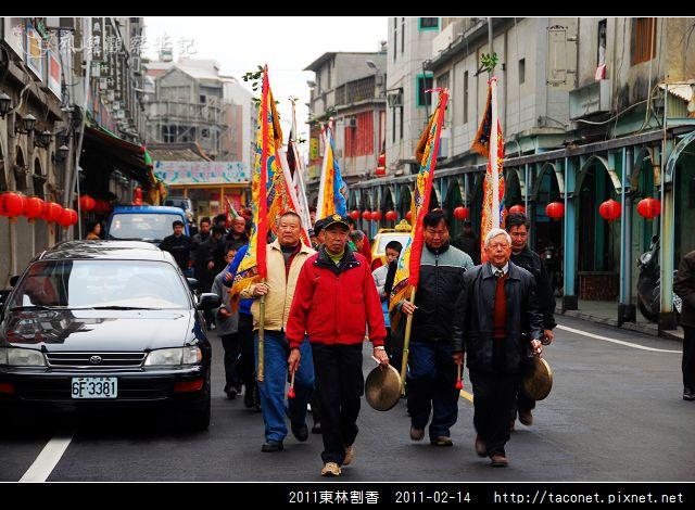 2011東林割香_06.jpg