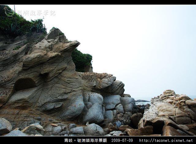 破湍頭海岸景觀_04.jpg