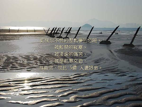 地球百人村莊_頁面_09.jpg