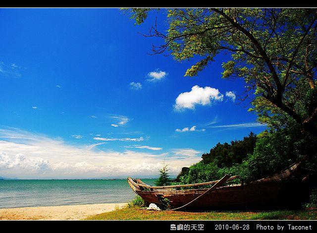 夏日。島嶼的天空_30.jpg