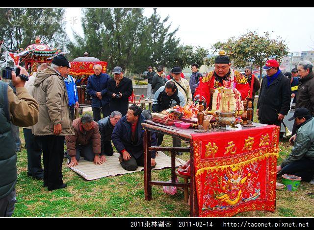 2011東林割香_11.jpg