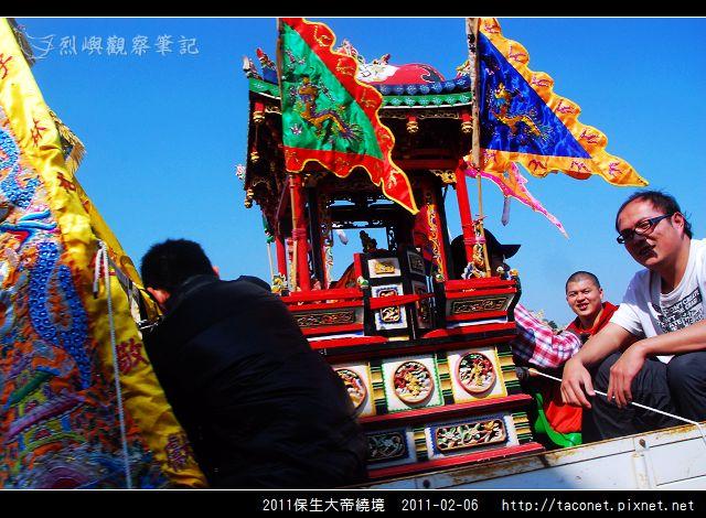 2011保生大帝繞境_38.jpg