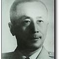 (20)陳堅高師長