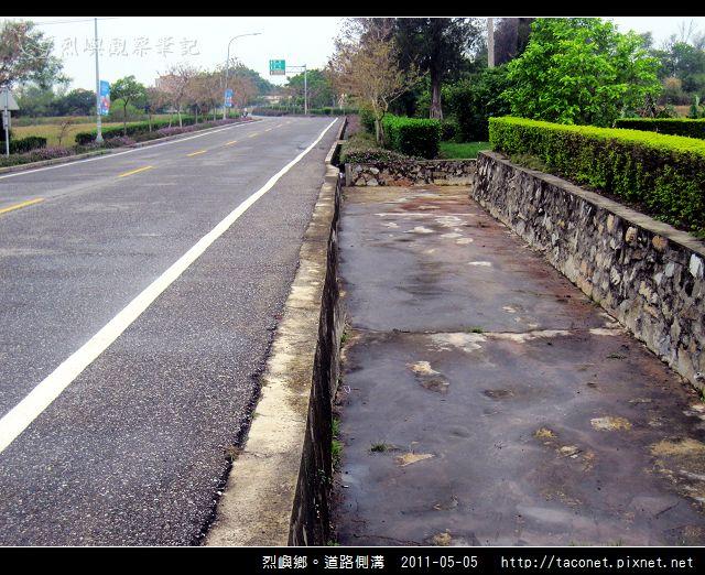 道路側溝_09.jpg
