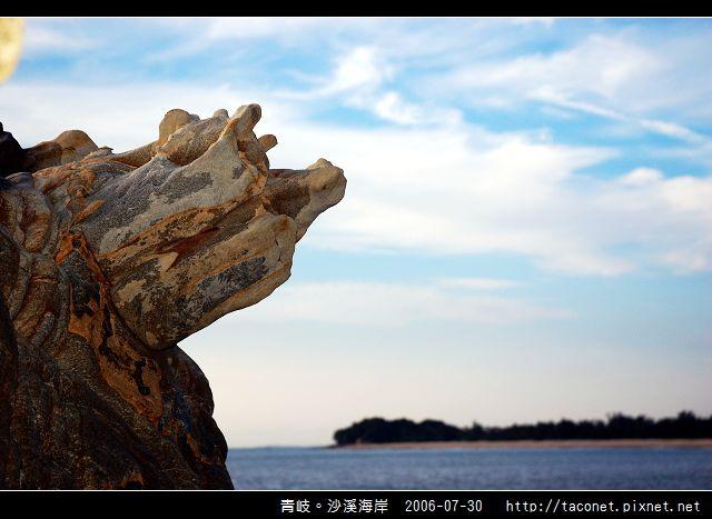 青岐。沙溪海岸_17.jpg