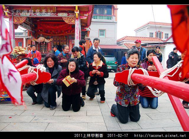 2011上林甲割香_39.jpg