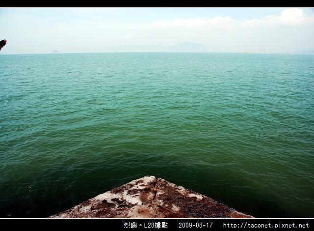 烈嶼。L28據點_06.jpg