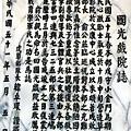 國光戲院_05.jpg
