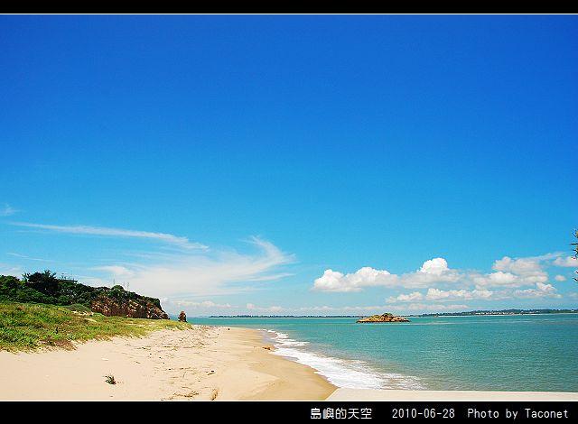 夏日。島嶼的天空_24.jpg