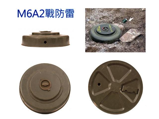 M6A2戰防雷.jpg