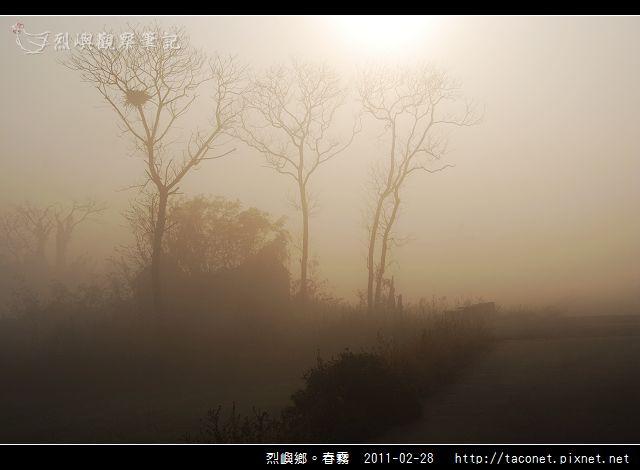 春霧_13.jpg