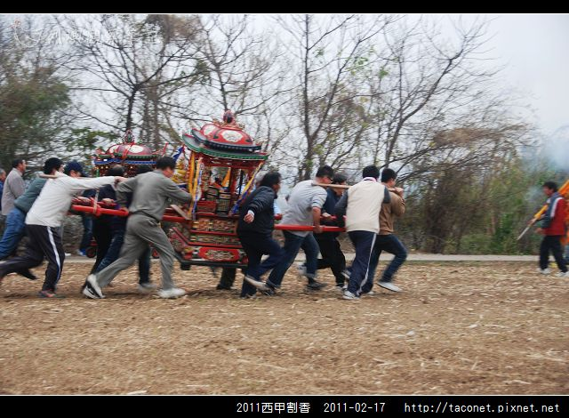 2011年西甲割香_38.jpg