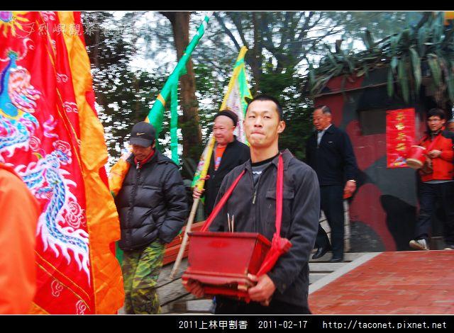 2011上林甲割香_17.jpg
