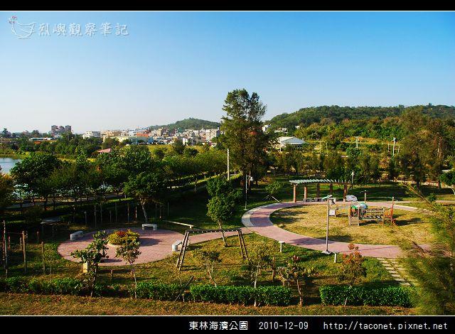 東林海濱公園_13.jpg