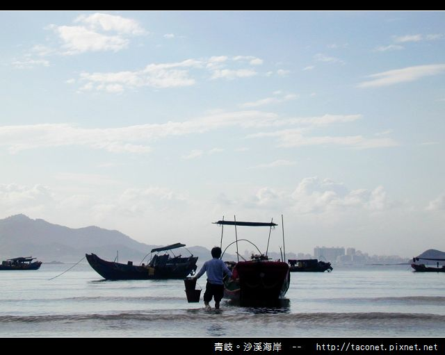 青岐。沙溪海岸_34.jpg