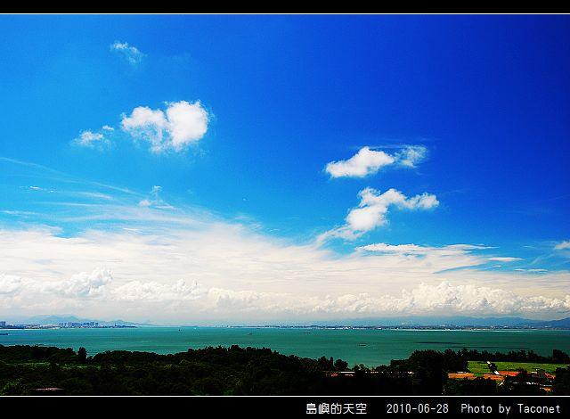 夏日。島嶼的天空_45.jpg