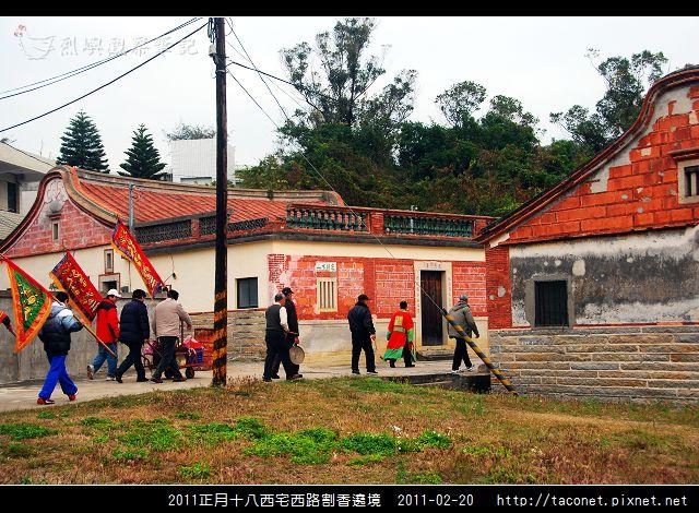 2011西宅西路割香遶境_39.jpg
