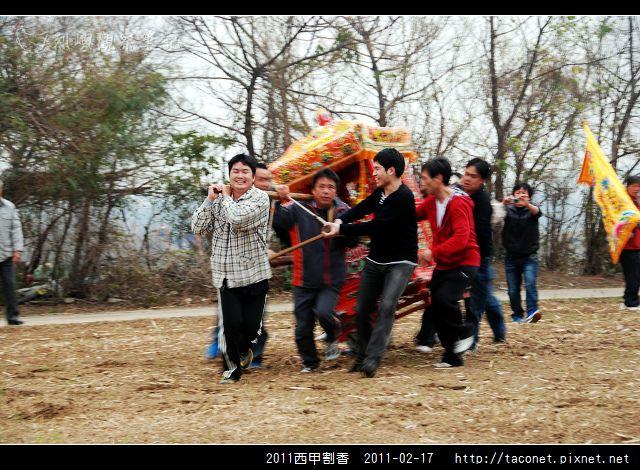 2011年西甲割香_39.jpg