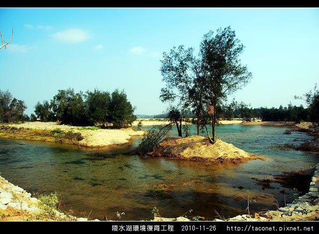 陵水湖環境復育_22.jpg