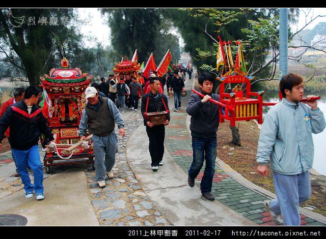 2011上林甲割香_21.jpg