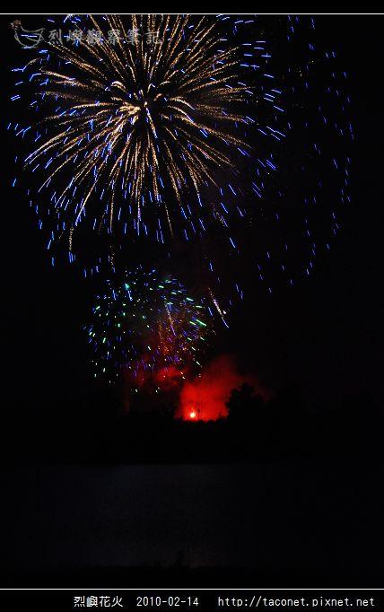 2010烈嶼花火
