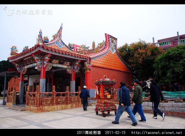 2011青岐割香_44.jpg