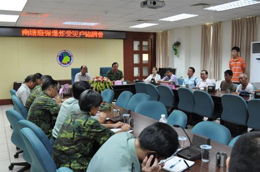 20100806-南塘爆炸案善後協調會軍方展現高度誠意