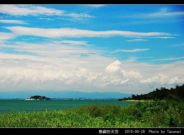 夏日。島嶼的天空_11.jpg