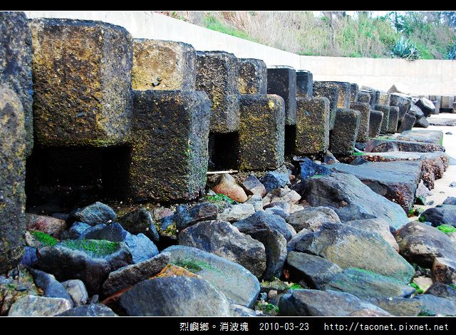 海岸消波塊_13.jpg