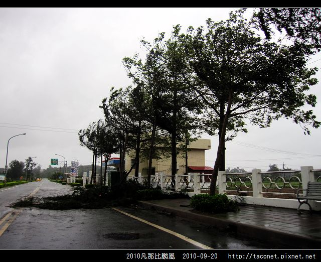 2010凡那比颱風_03.jpg