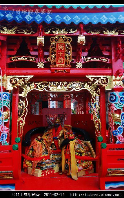 2011上林甲割香_05.jpg