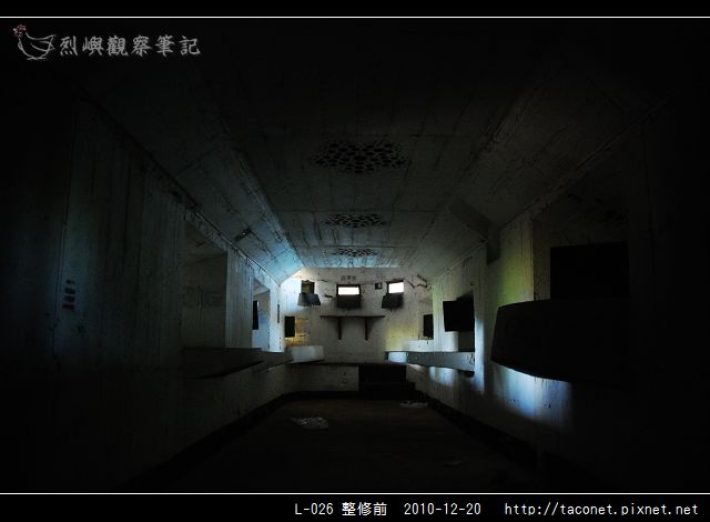 L-026 整修前_12.jpg