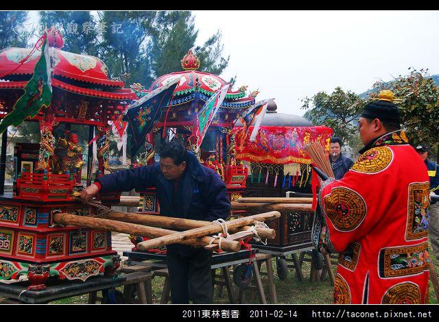 2011東林割香_17.jpg