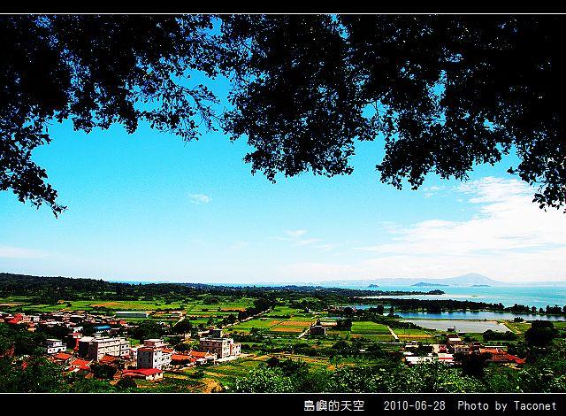夏日。島嶼的天空_40.jpg