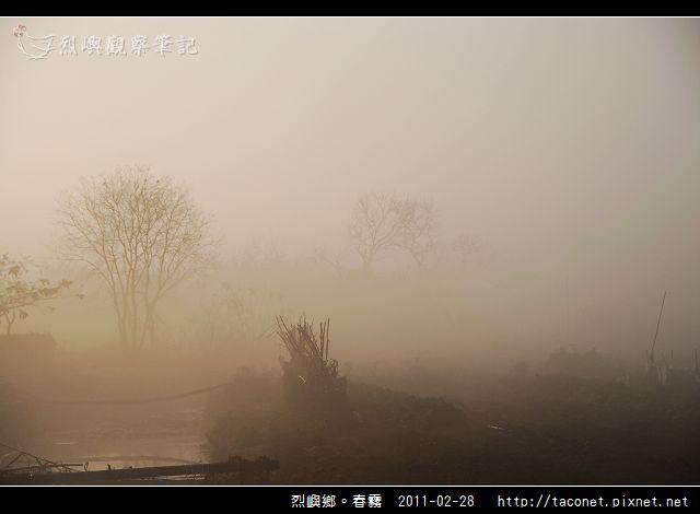 春霧_11.jpg