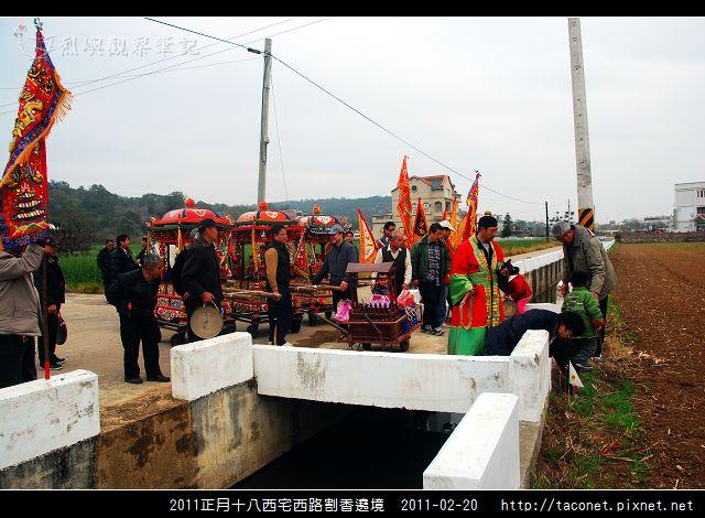 2011西宅西路割香遶境_31.jpg