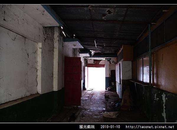 國光戲院_02.jpg
