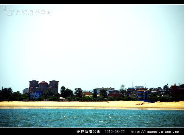 東林海濱公園_19.jpg