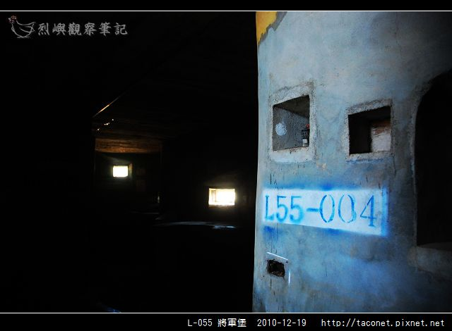 L-055 將軍堡_07.jpg