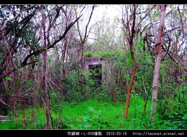 烈嶼鄉。L-058據點_1662.jpg