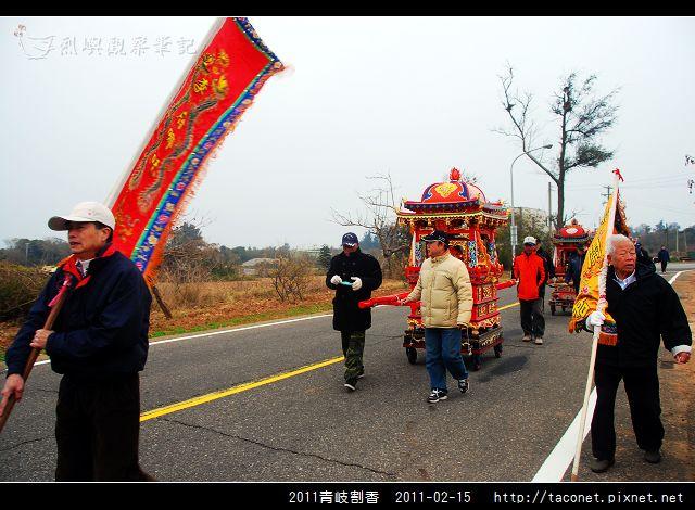 2011青岐割香_07.jpg