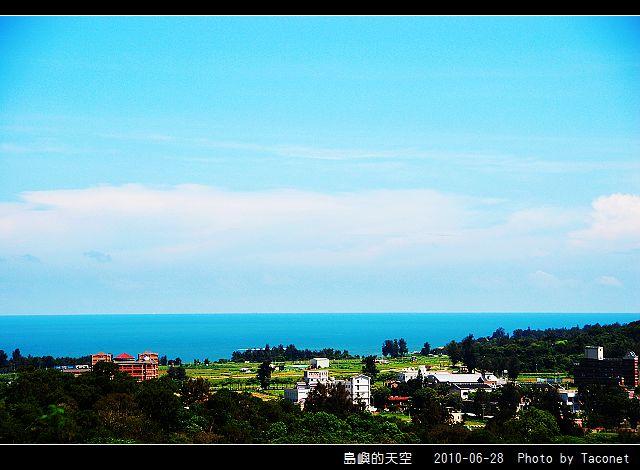夏日。島嶼的天空_39.jpg