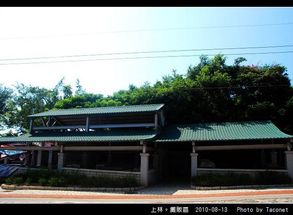 上林。攤販區_08.jpg