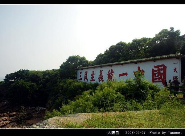 大膽島_64.jpg