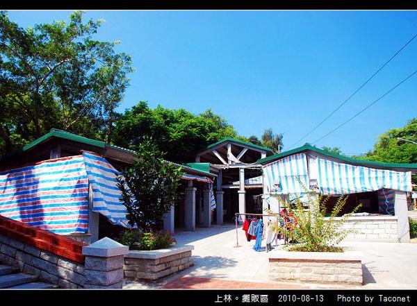 上林。攤販區_13.jpg