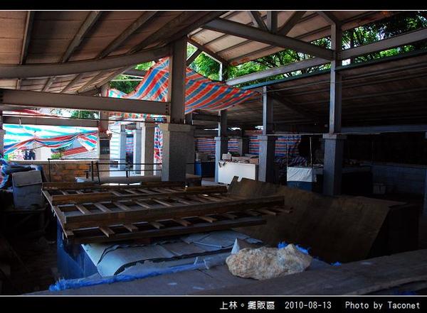 上林。攤販區_10.jpg